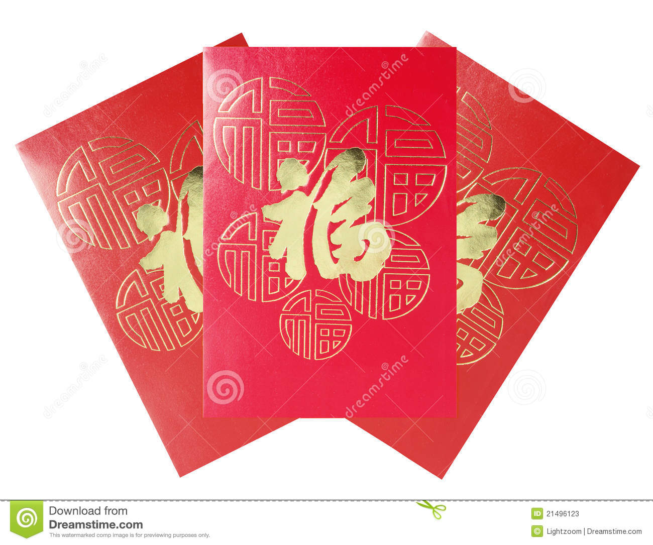 Chinese Red Packets Stock Photos - Image: 21496123