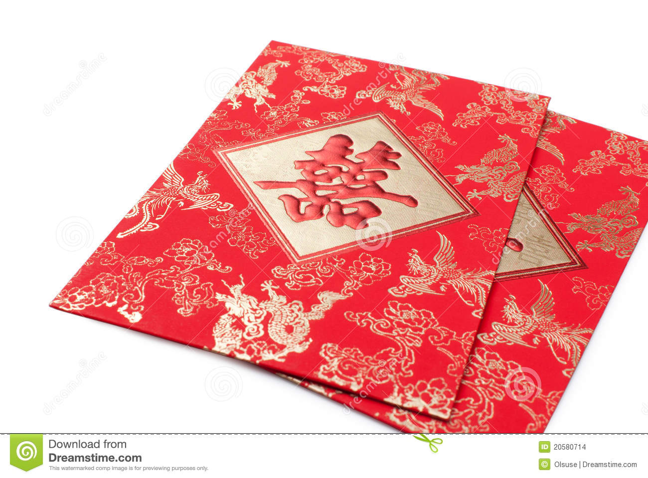 Chinese Red Pocket Stock Images - Image: 20580714