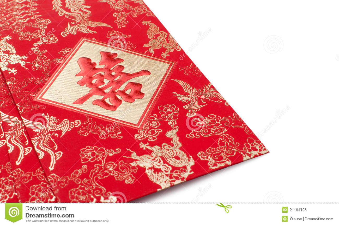 Chinese red pocket