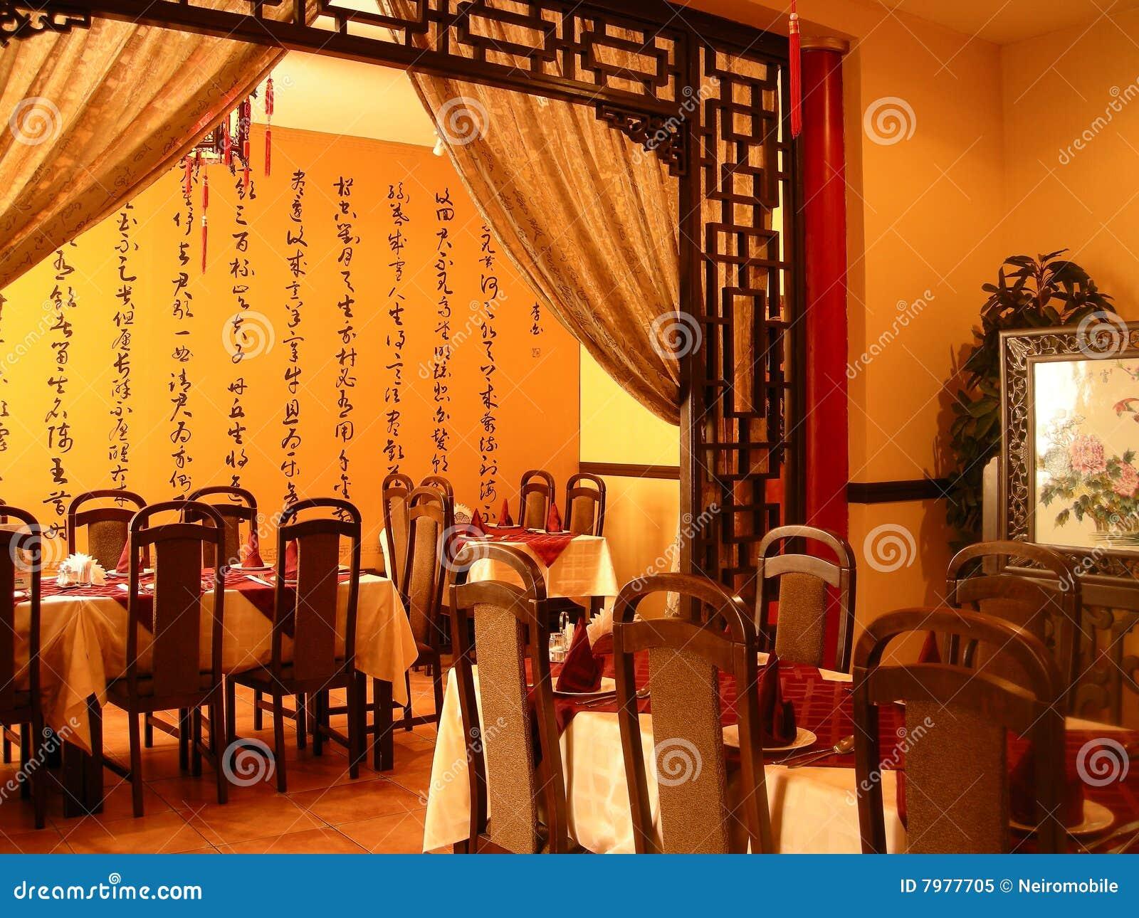 Chinese Restaurant Stock Image Image Of Restaurant Chair