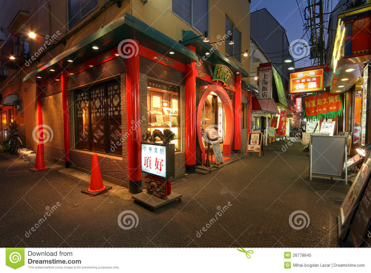 Chinese Restaurant In Chinatown Editorial Image Image Of