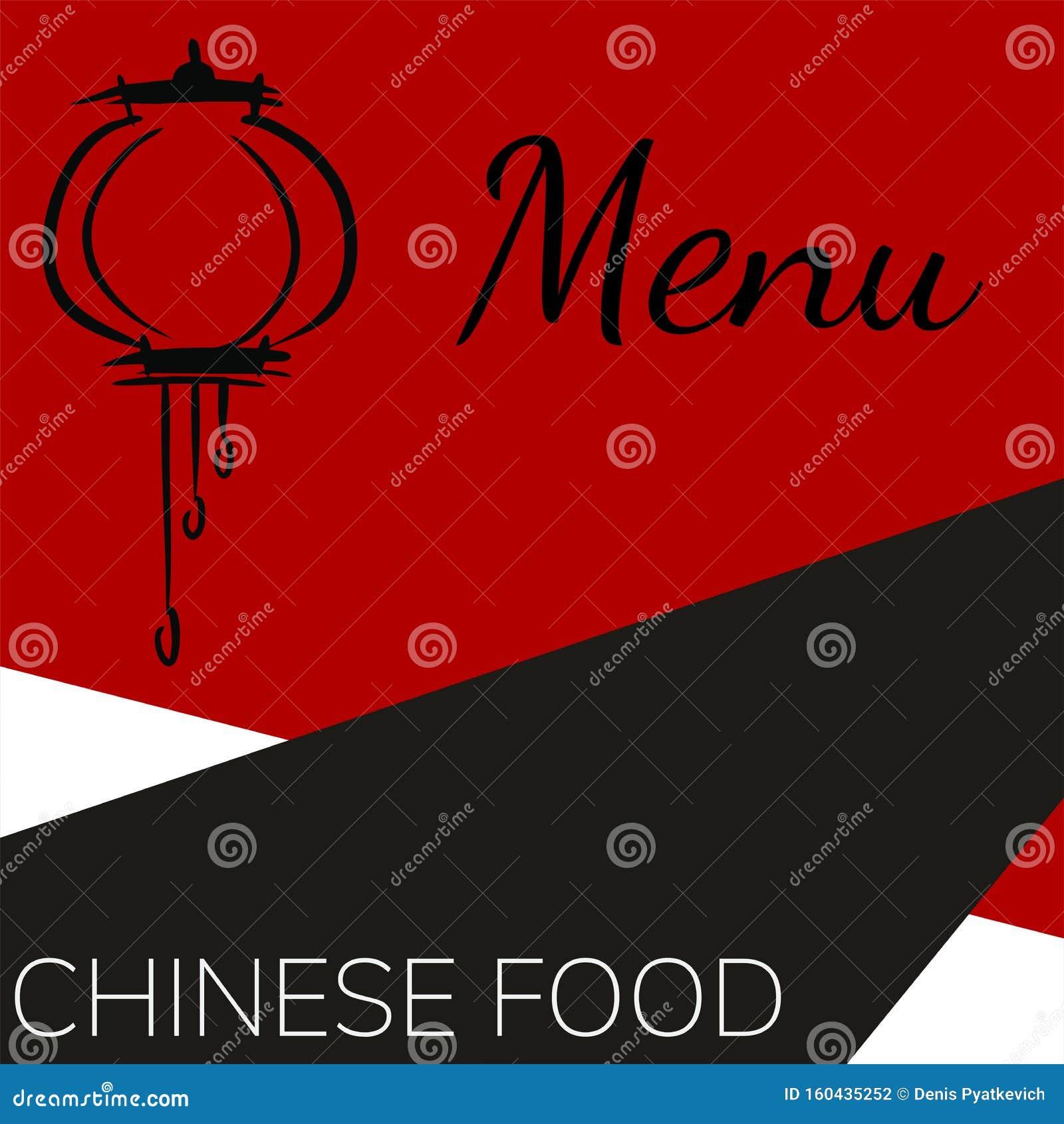 Chinese Restaurant Menu Design Chinese Food Background Stock Vector Illustration Of Decoration Ethnicity 160435252