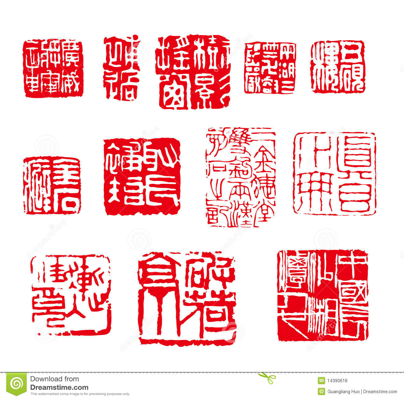 Chinese Seal Stock Illustration Illustration Of Ancient