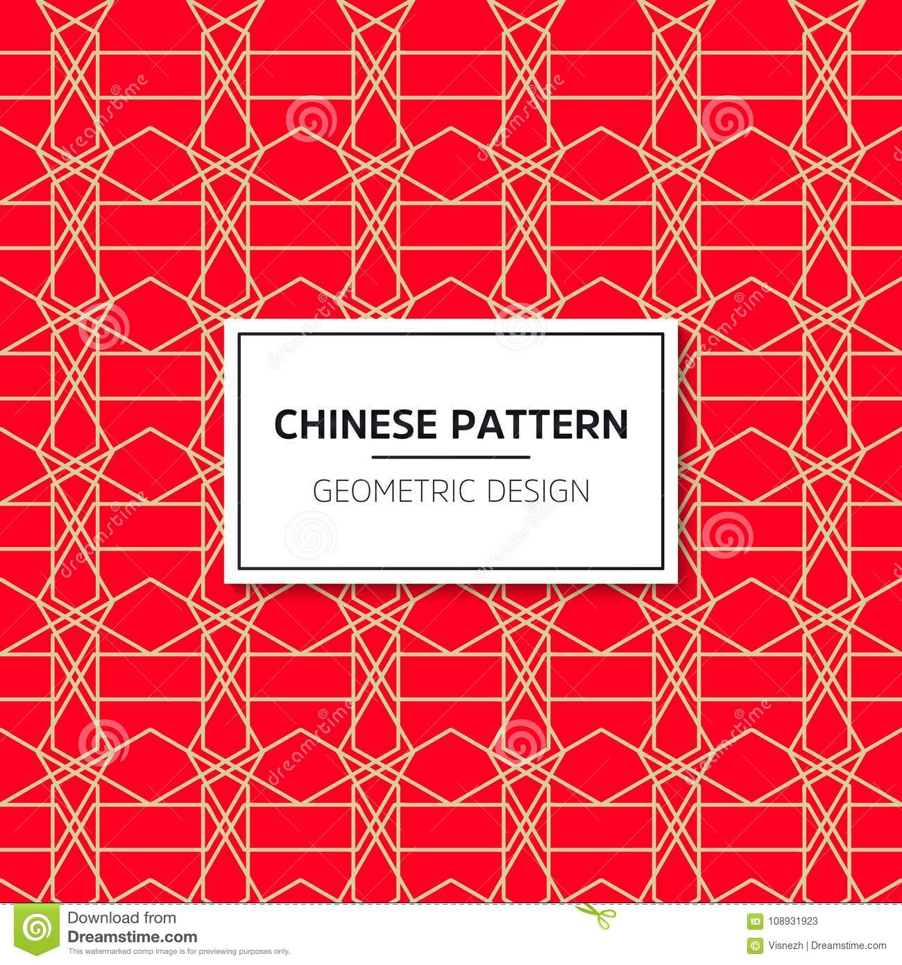 Chinese Seamless Pattern Bright Vector Background With Red Ornament Decoration With Traditional China Style Stock Vector Illustration Of Oriental Decor 108931923