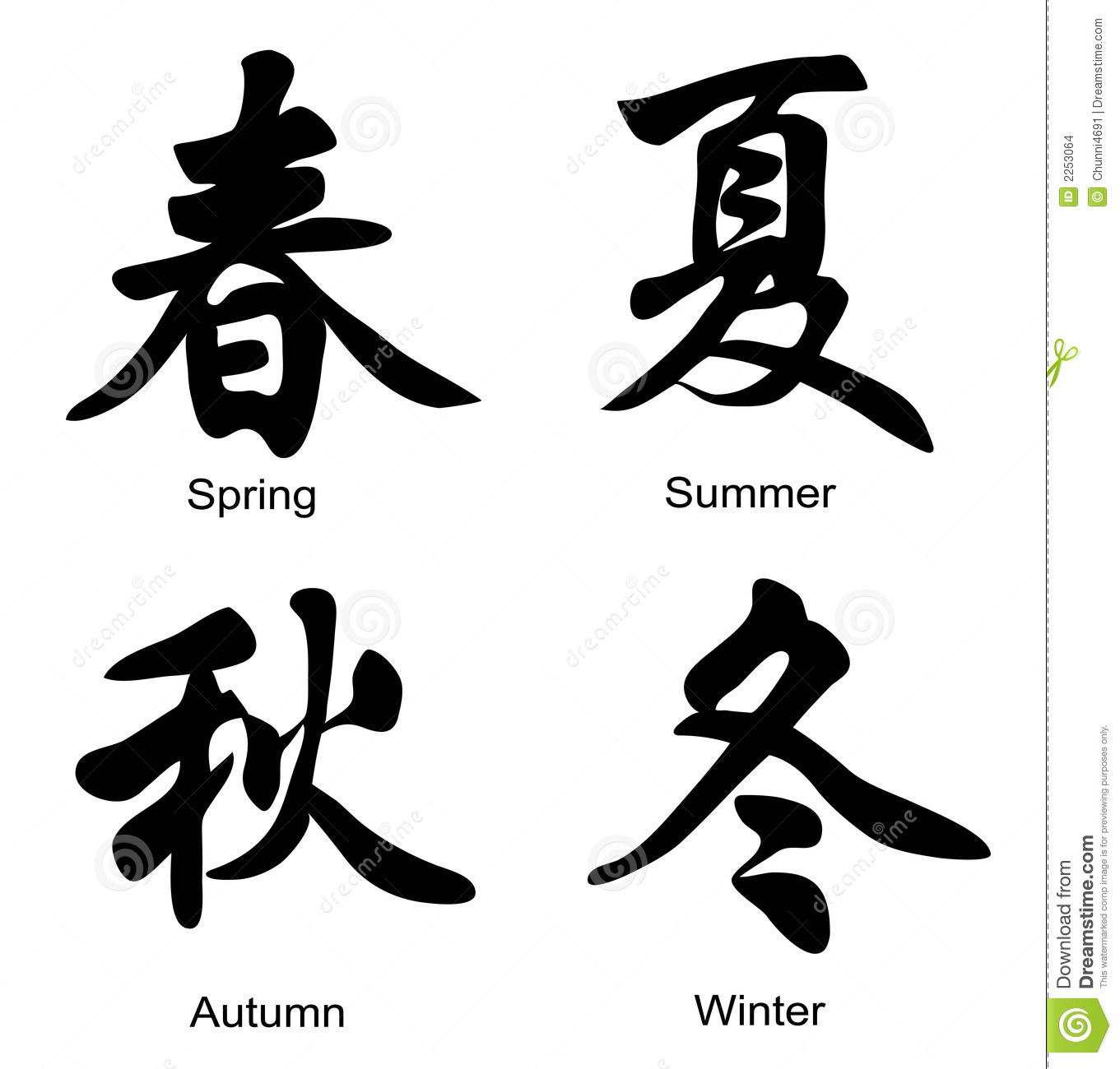 chinese of seasons stock illustration illustration of culture 2253064