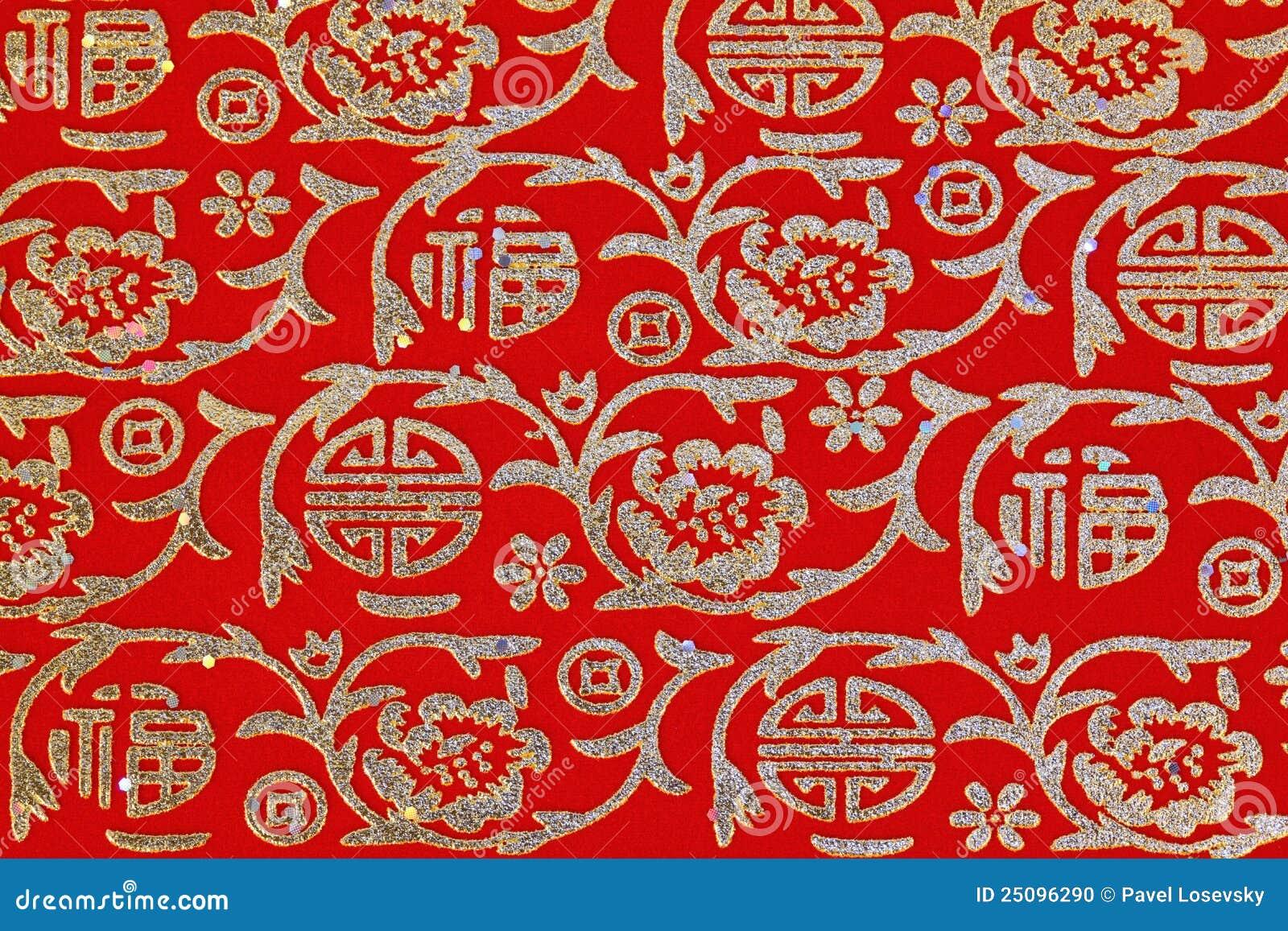 Chinese fabric patterns - photo#16