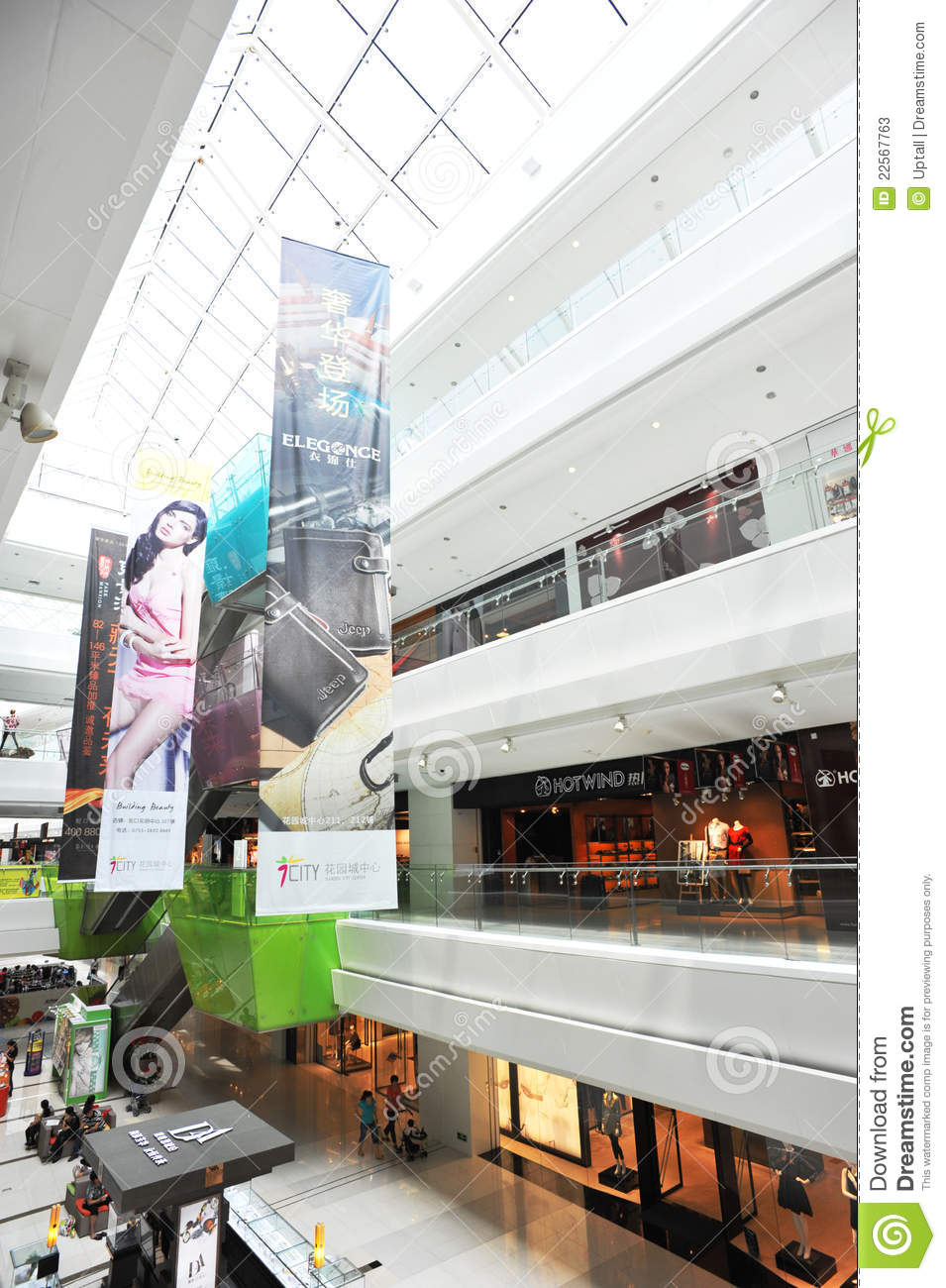 Chinese Shopping Mall Editorial Stock Photo Image Of