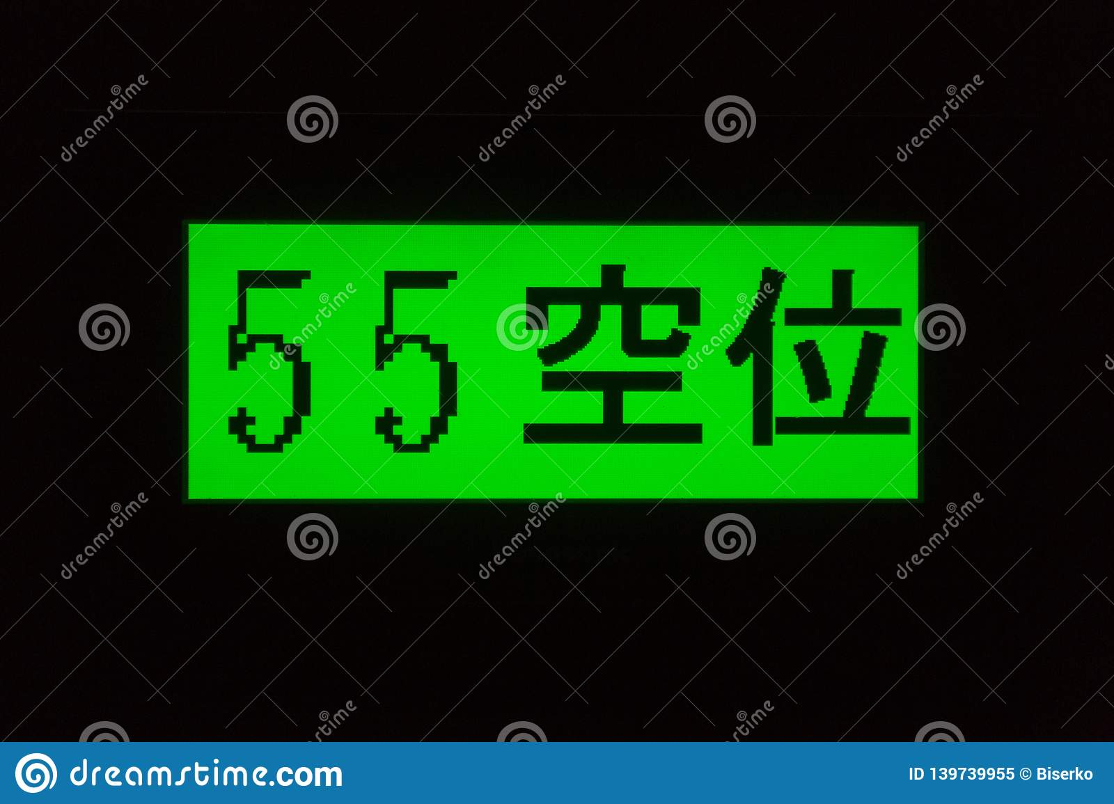 Chinese signs stock illustration  Illustration of style - 139739955
