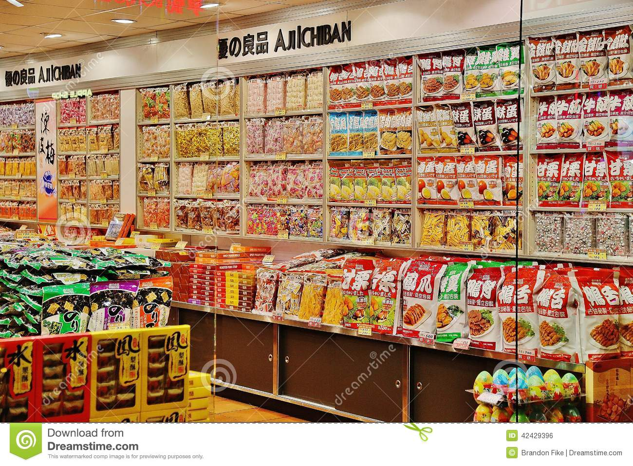 Chinese Snack Shop Editorial Photo - Image: 42429396