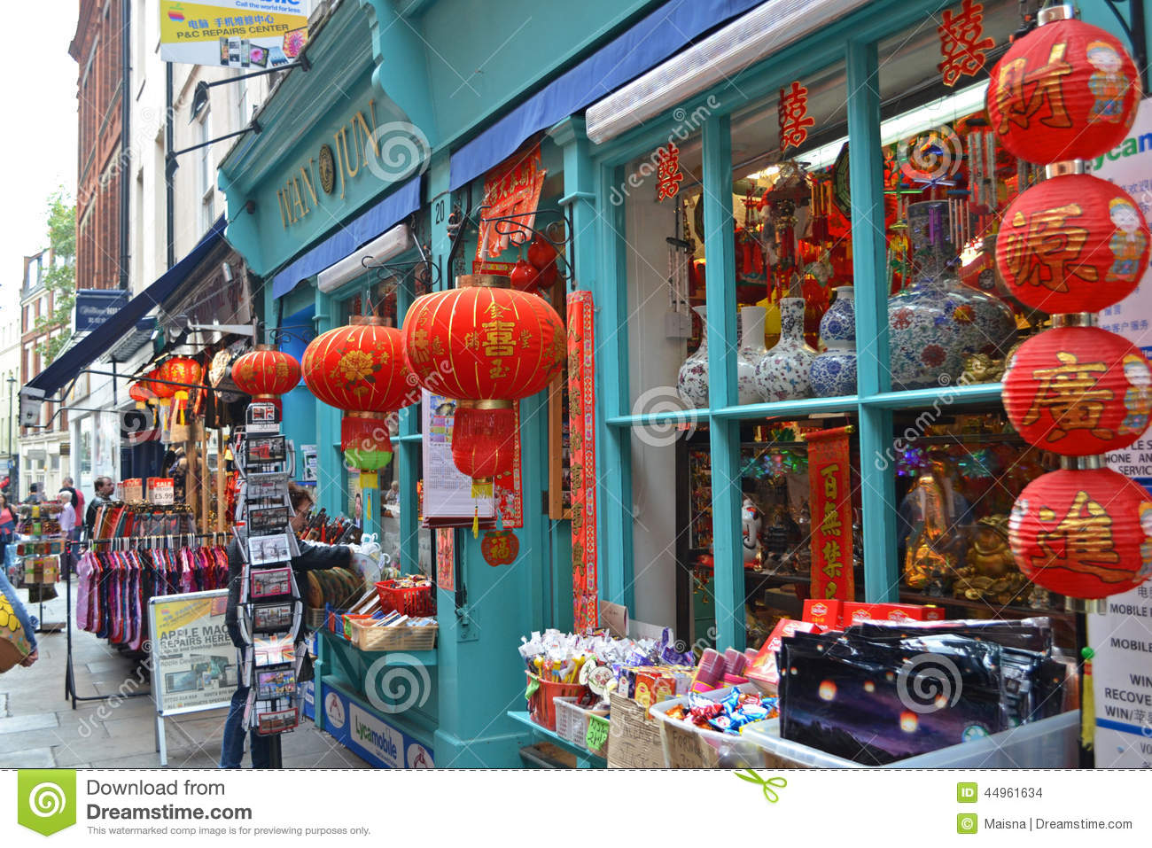 Chinese souvenir editorial stock image image 44961634 for Shopping in cina
