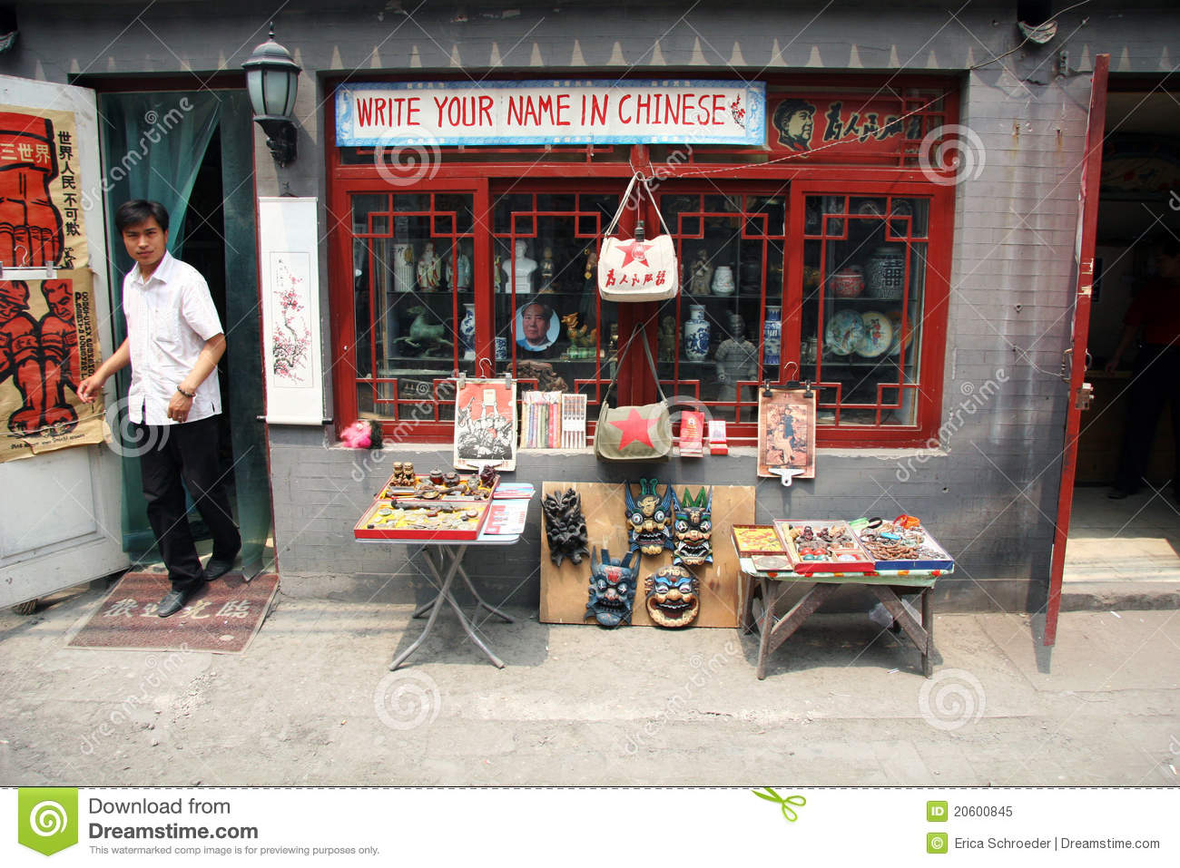 Chinese souvenir shop in beijing china editorial image for Shopping in cina