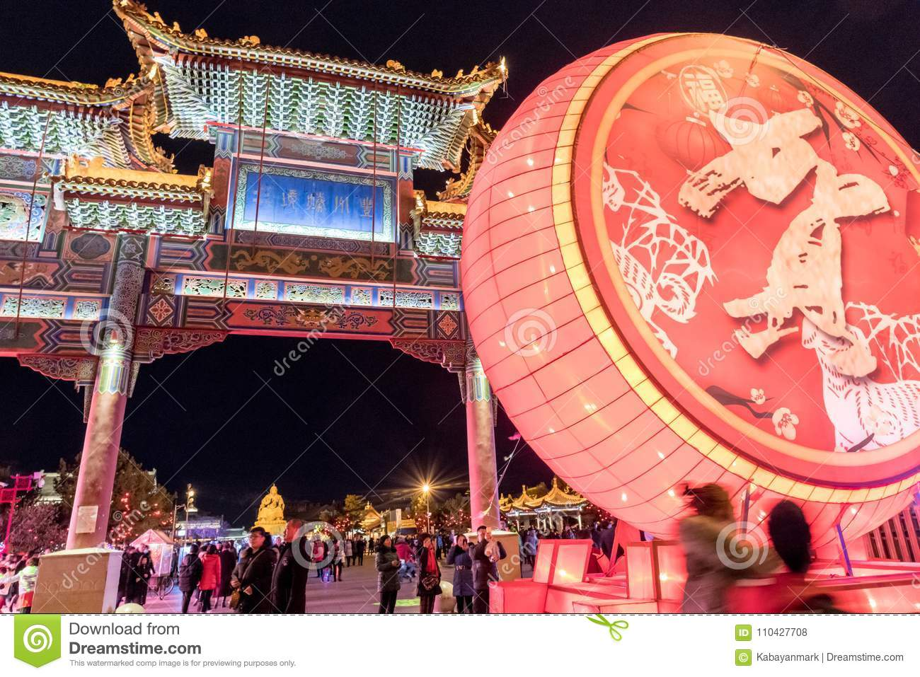 Chinese Spring Festival Lights Decorations Night Architecture