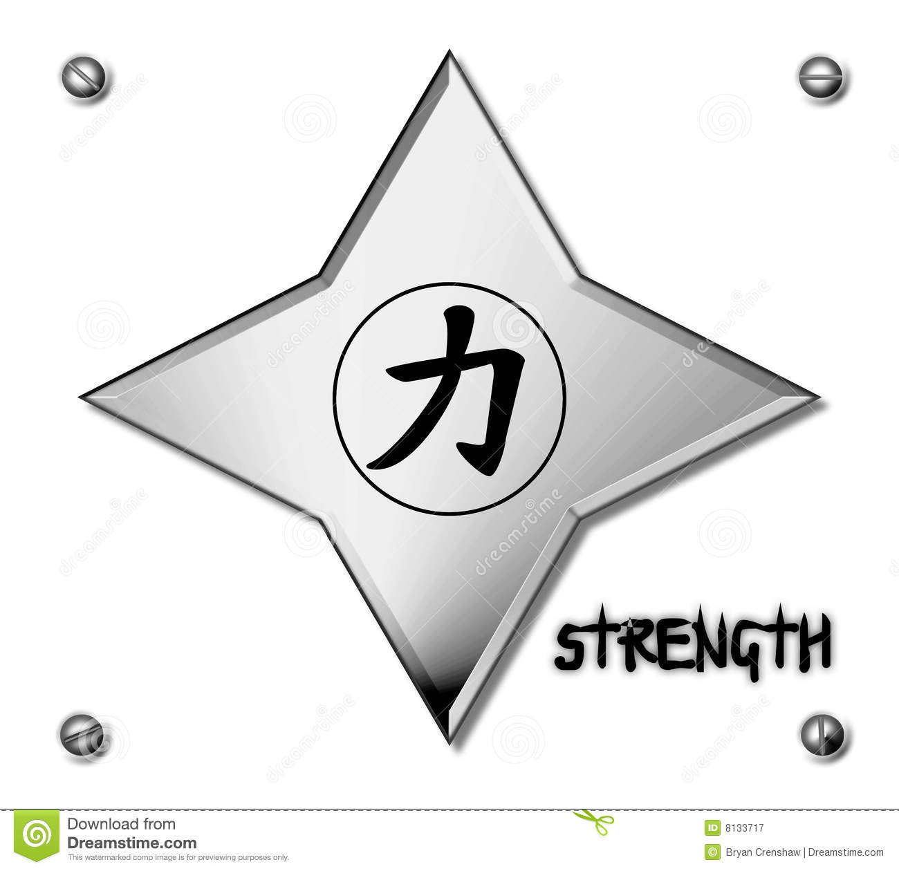 Metal throwing Chinese star with strength symbol. Picture of a Chinese ...