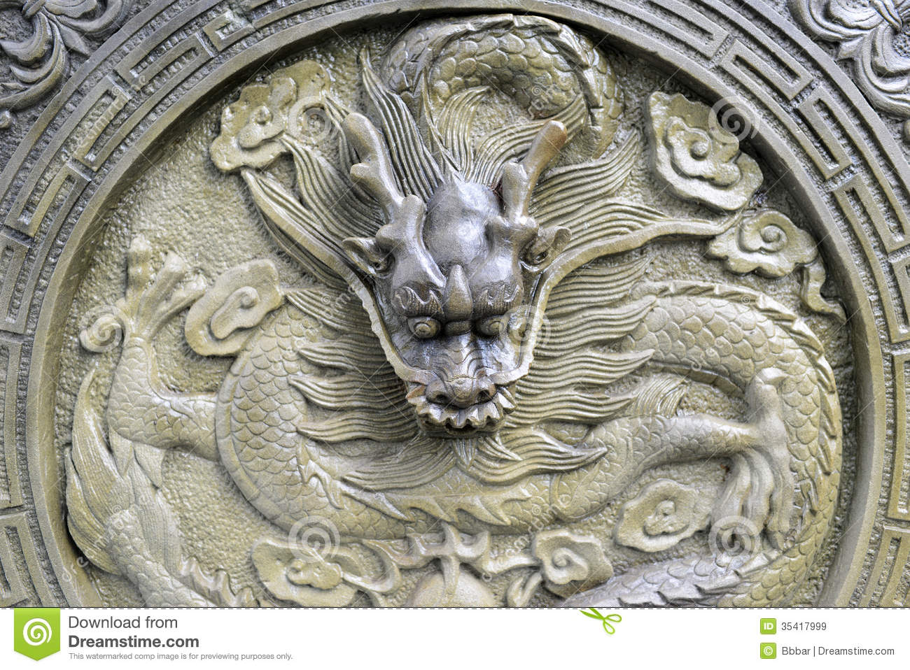 Chinese Stone Dragon Statue Royalty Free Stock Images ... Public Policy Symbol