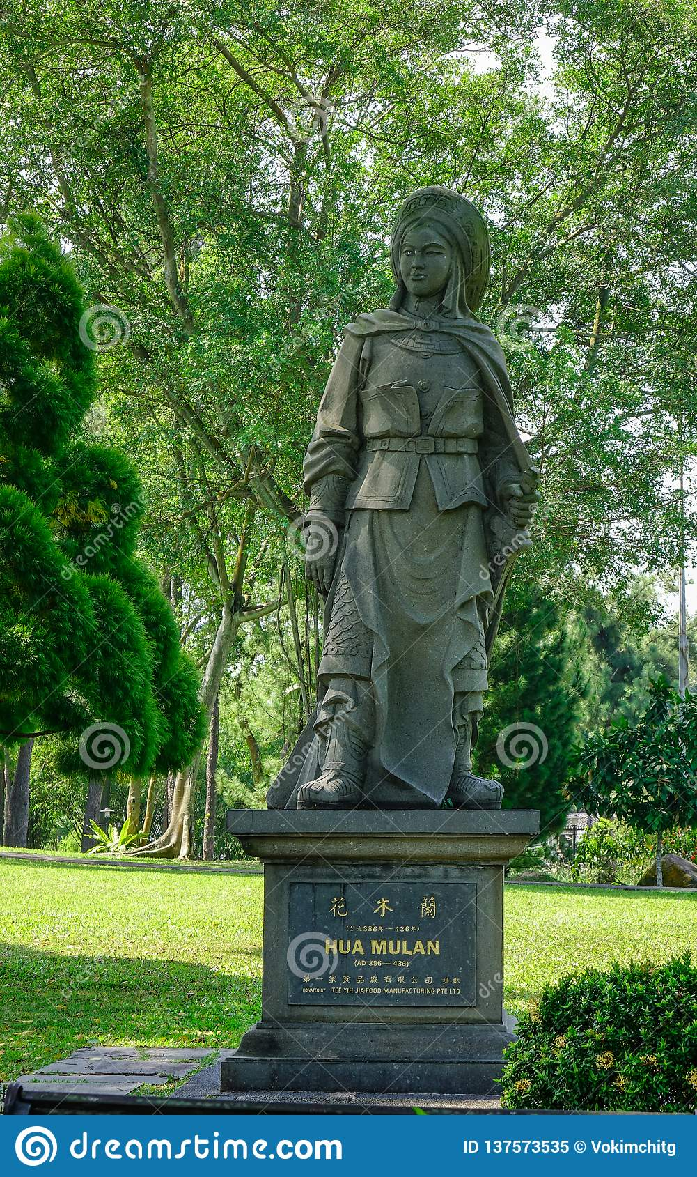 Chinese stone statue in Singapore