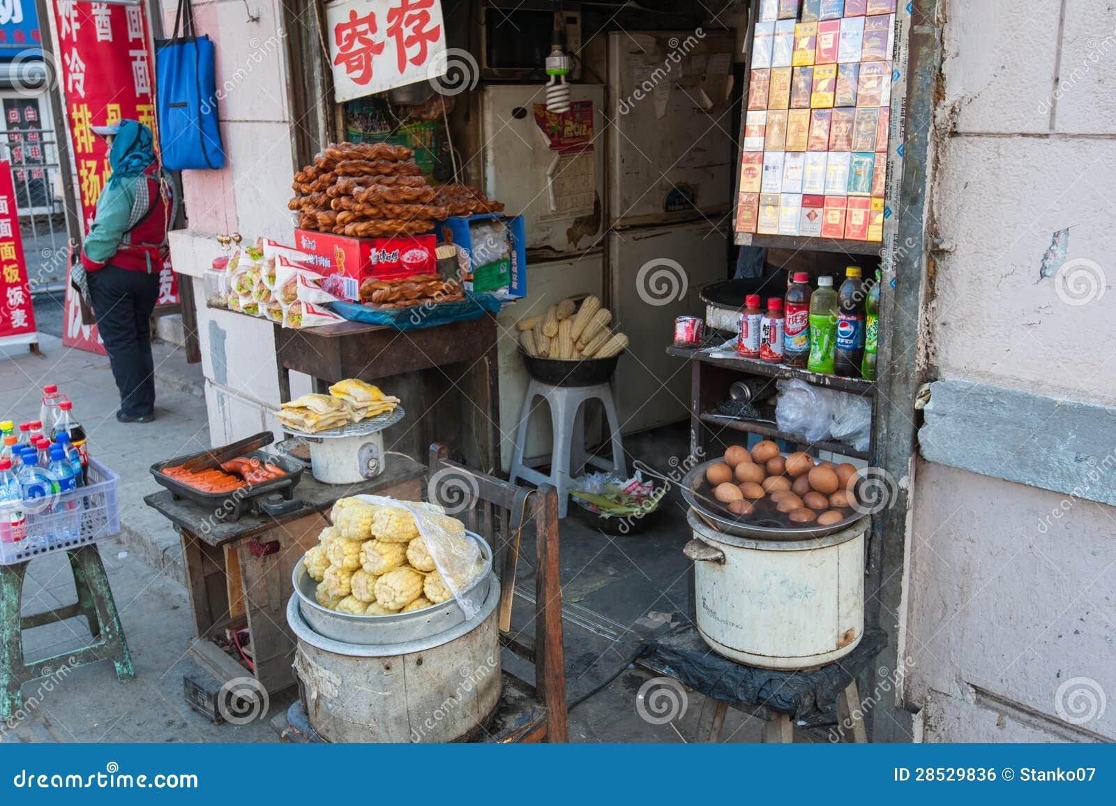 Shenyang Street Food