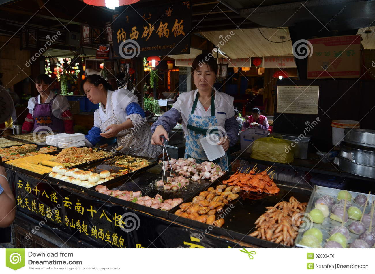 Chinese Street Food Stands Editorial Image Image 32380470