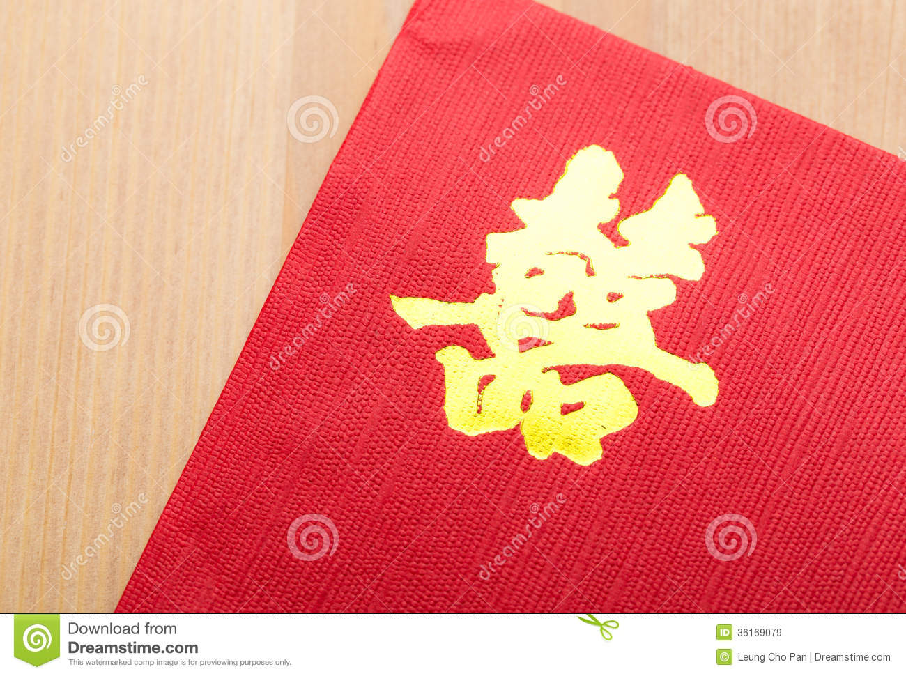 Chinese Style Invitation Card For Wedding