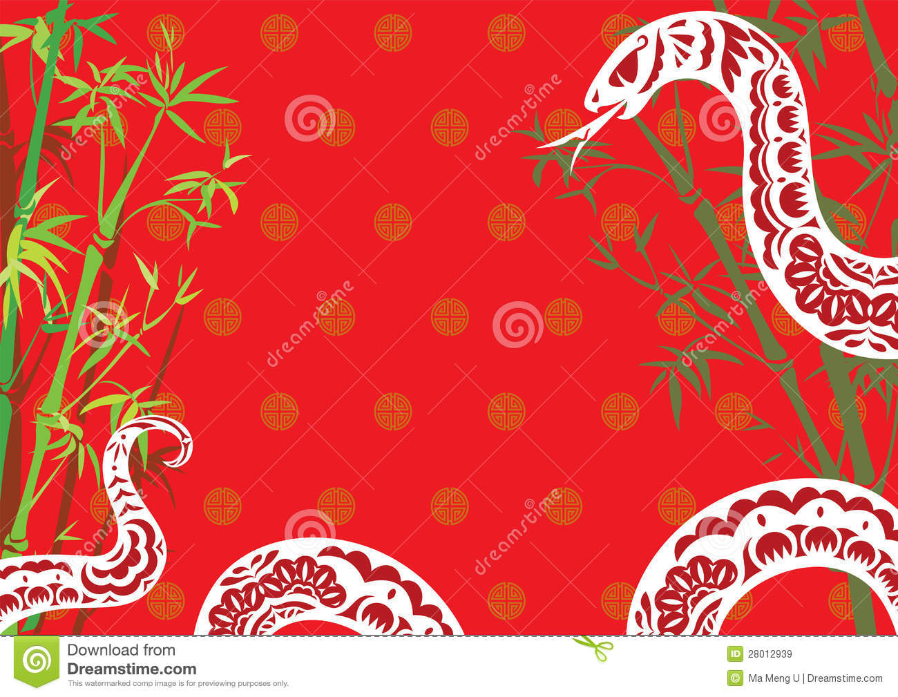 chinese new year research papers