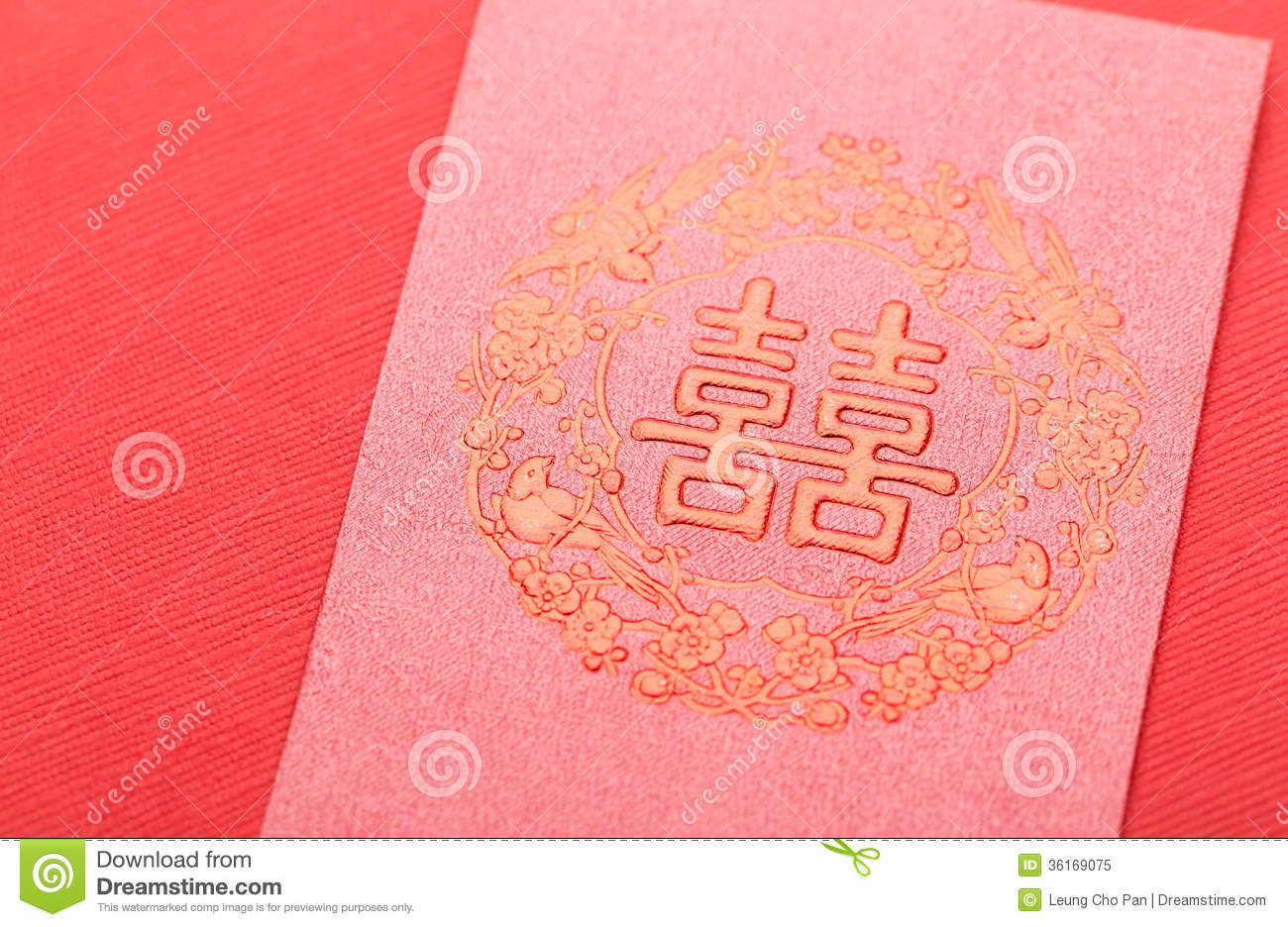 Chinese Style Wedding Invitation Card Stock Image - Image of china ...