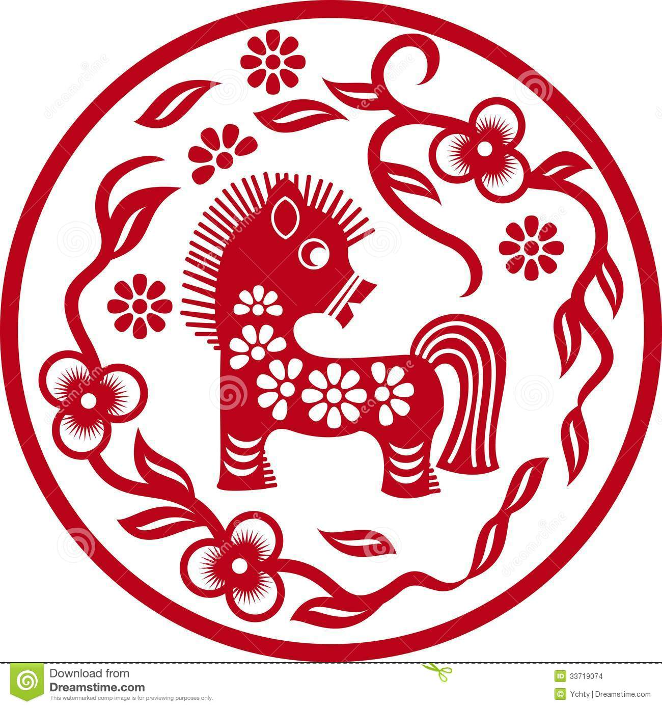 Chinese styled horse as symbol of year of 2014 cartoon vector chinese styled horse as symbol of year of 2014 cartoon vector cartoondealer 33747067 biocorpaavc