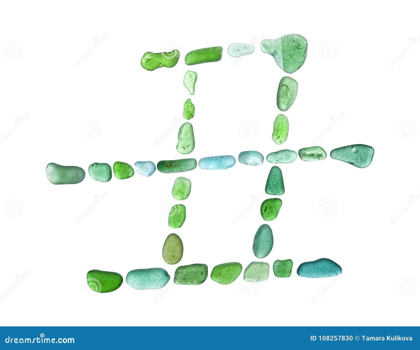 Sea Glass Symbol Stock Photo Image Of Glass Creative 108257830