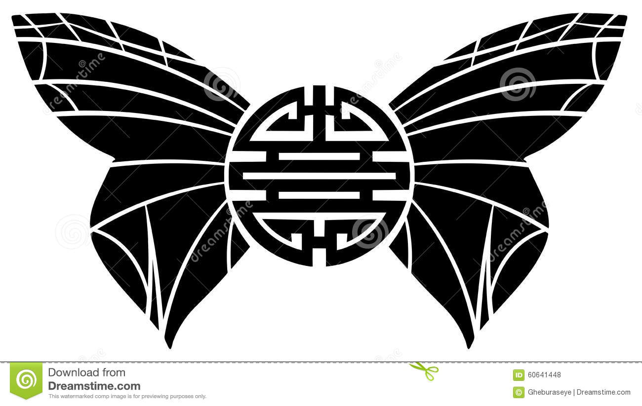 Chinese Symbol Of Double Happiness With Butterfly Wings Isolated