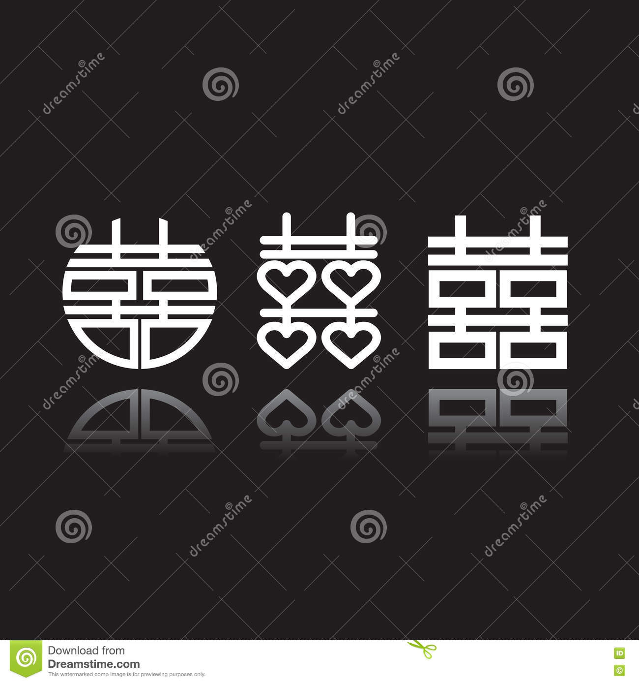 Chinese Symbol Of Double Happiness And Marriage Stock Vector