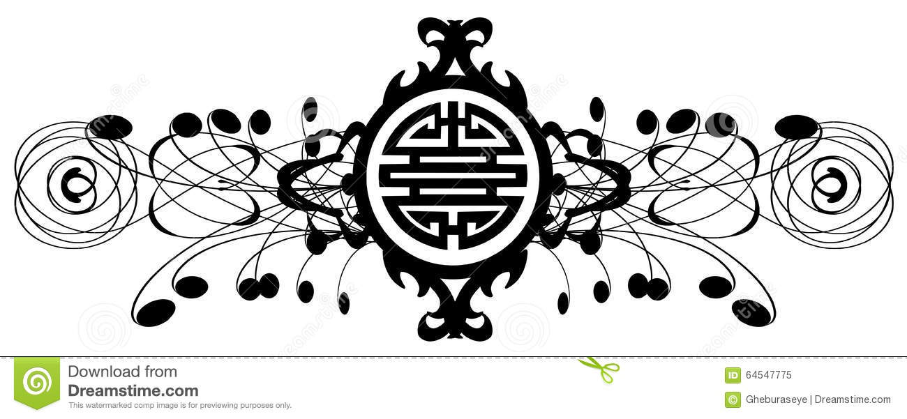 Chinese Symbol Of Happiness In A Black Decoration Stock Vector