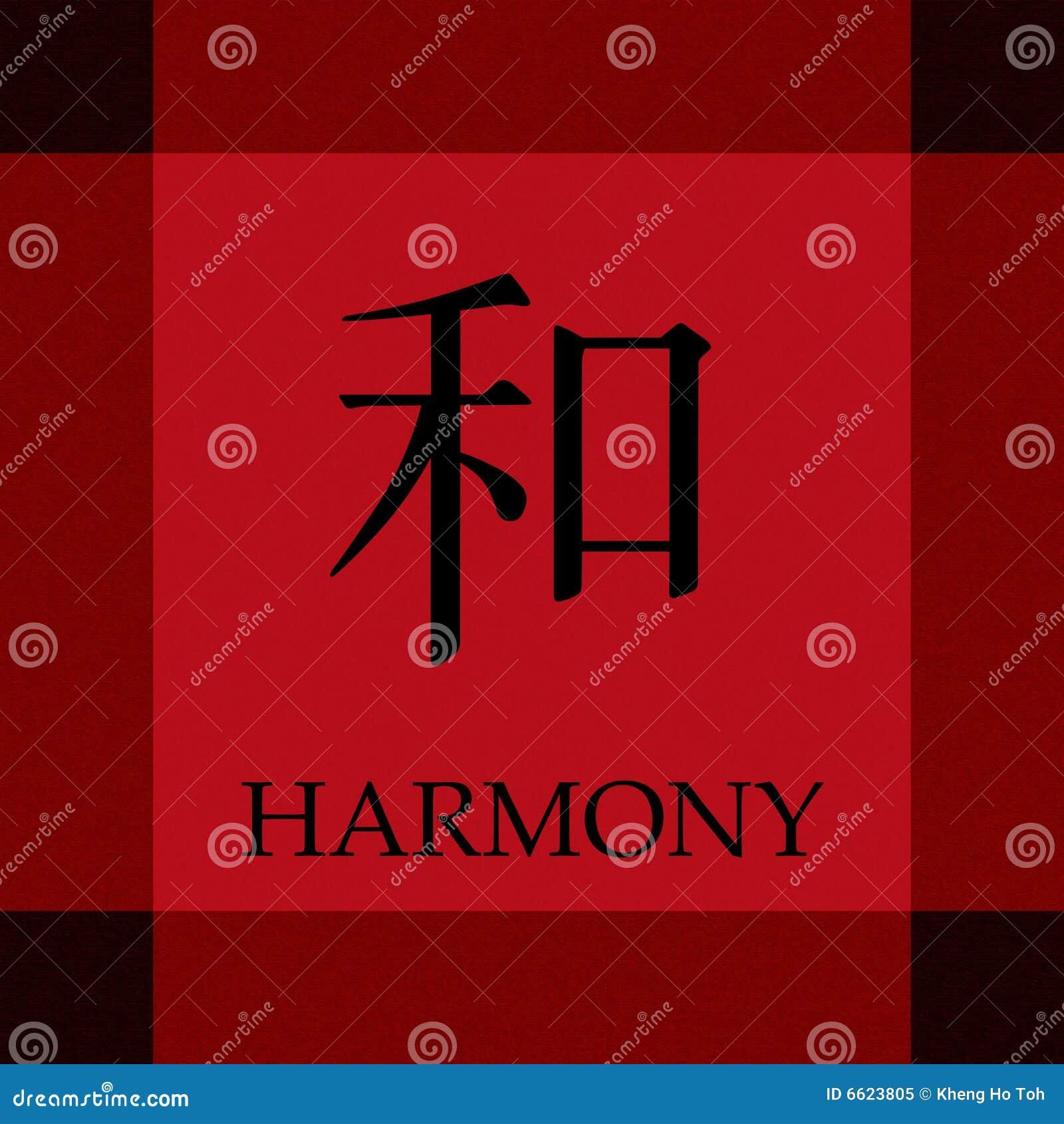 China Harmony