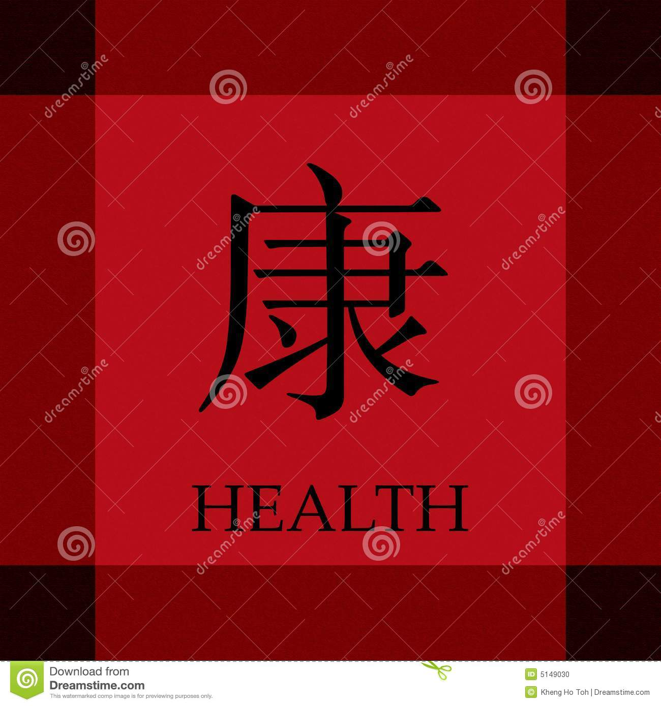 Chinese symbol of health and longevity stock illustration chinese symbol of health and longevity biocorpaavc Gallery