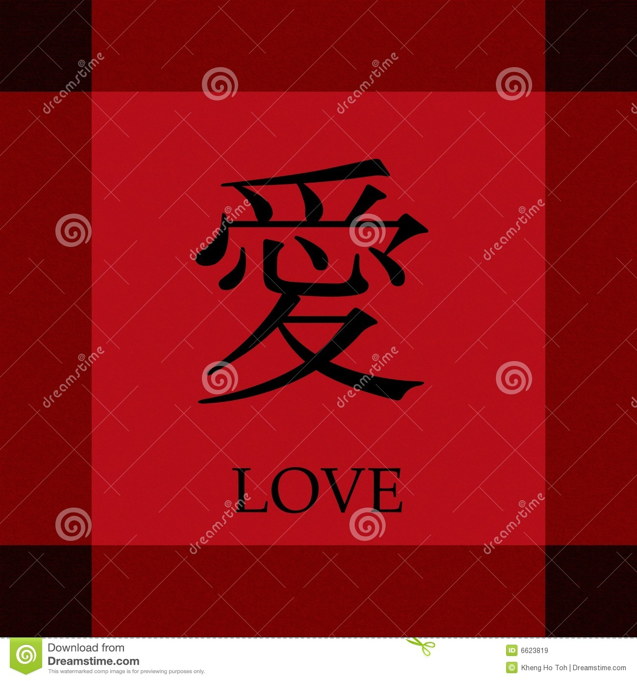 Chinese Symbol Of Love Stock Illustration Illustration Of Painted