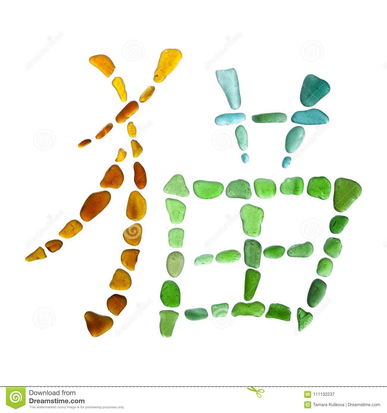 Chinese Symbol Made Of Sea Glass Stock Image Image Of Collection