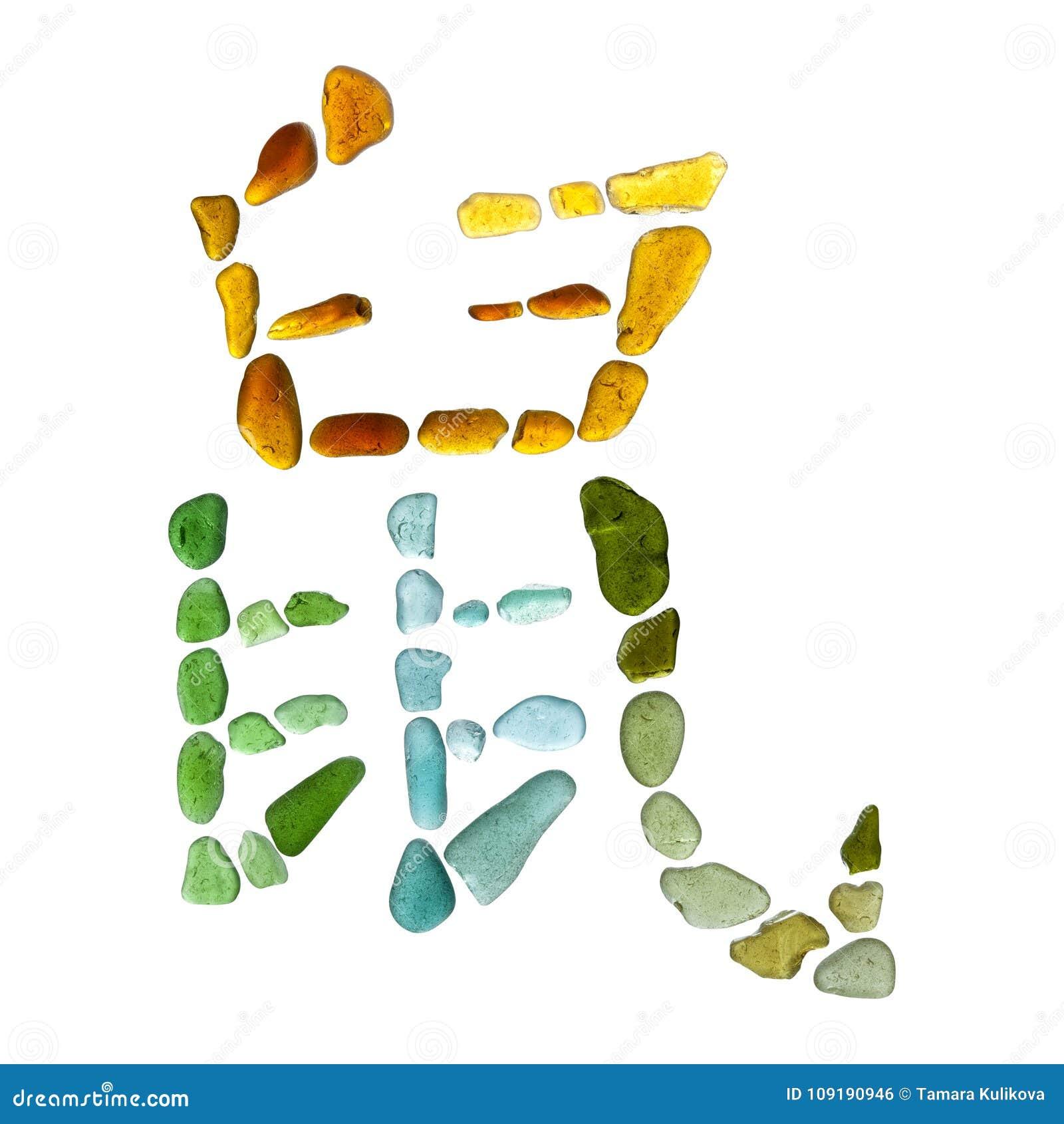 Sea Glass Symbol Stock Photo Image Of Mouse Beautiful 109190946
