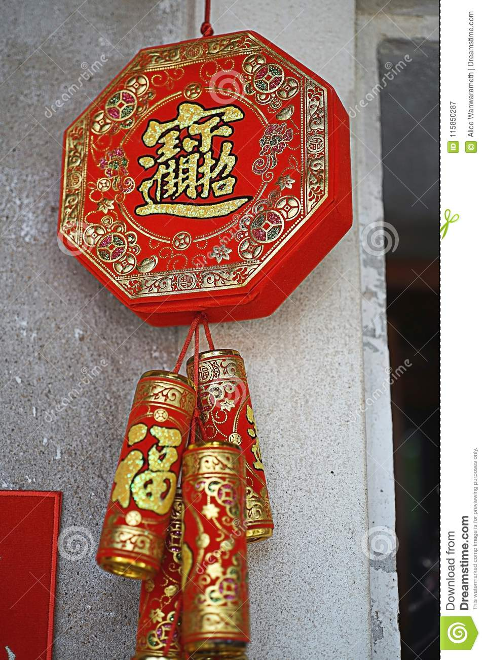 Chinese symbols mobile red decorated