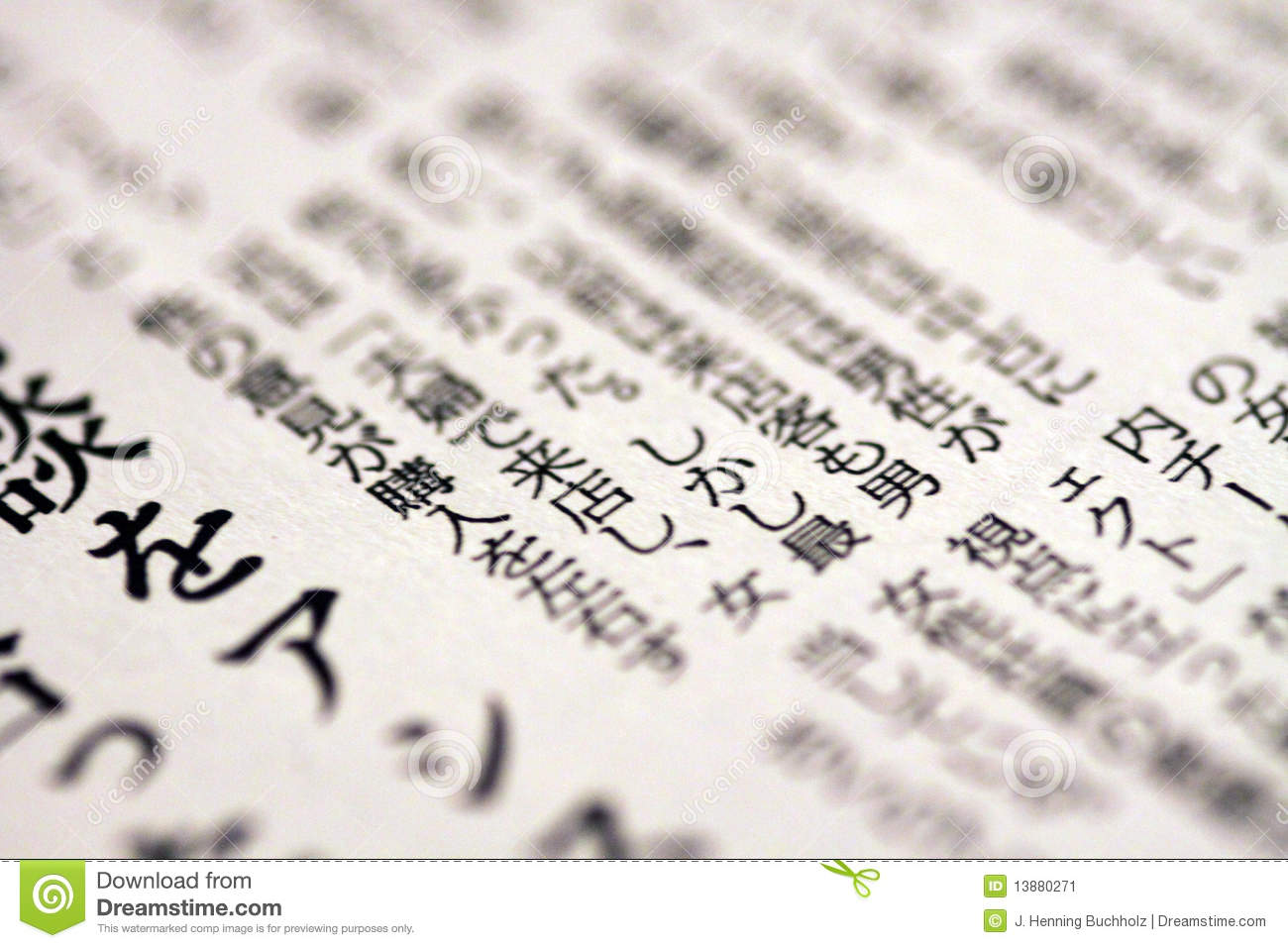 Chinese Symbols In A Newspaper Text Stock Illustration