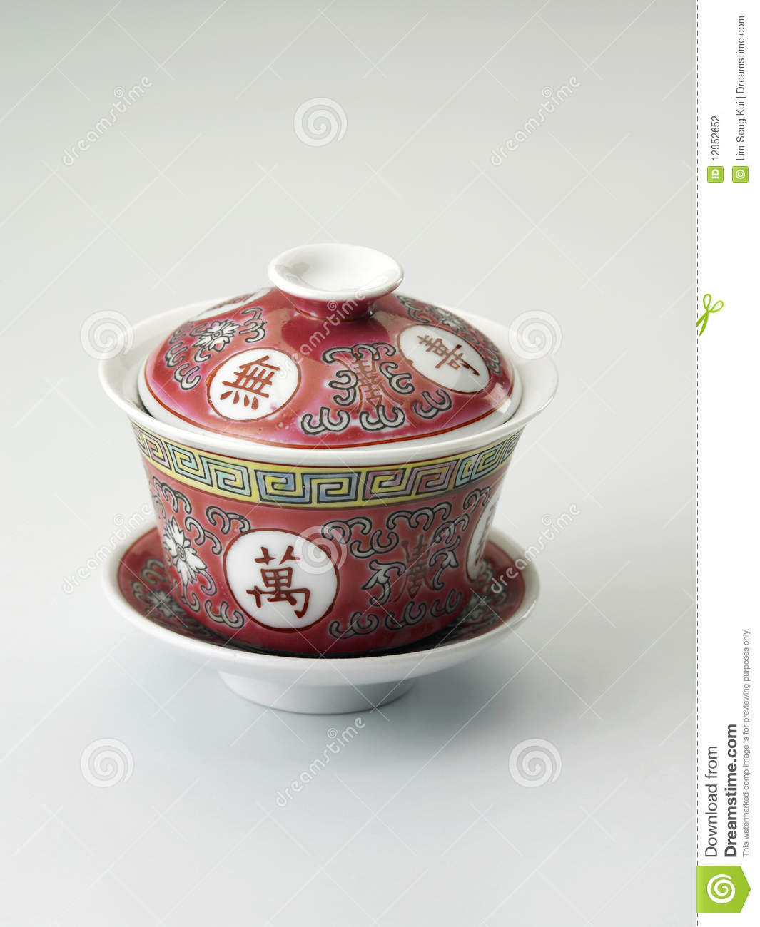 Chinese Tea Cup With Lid Stock Photo Image Of Saucer