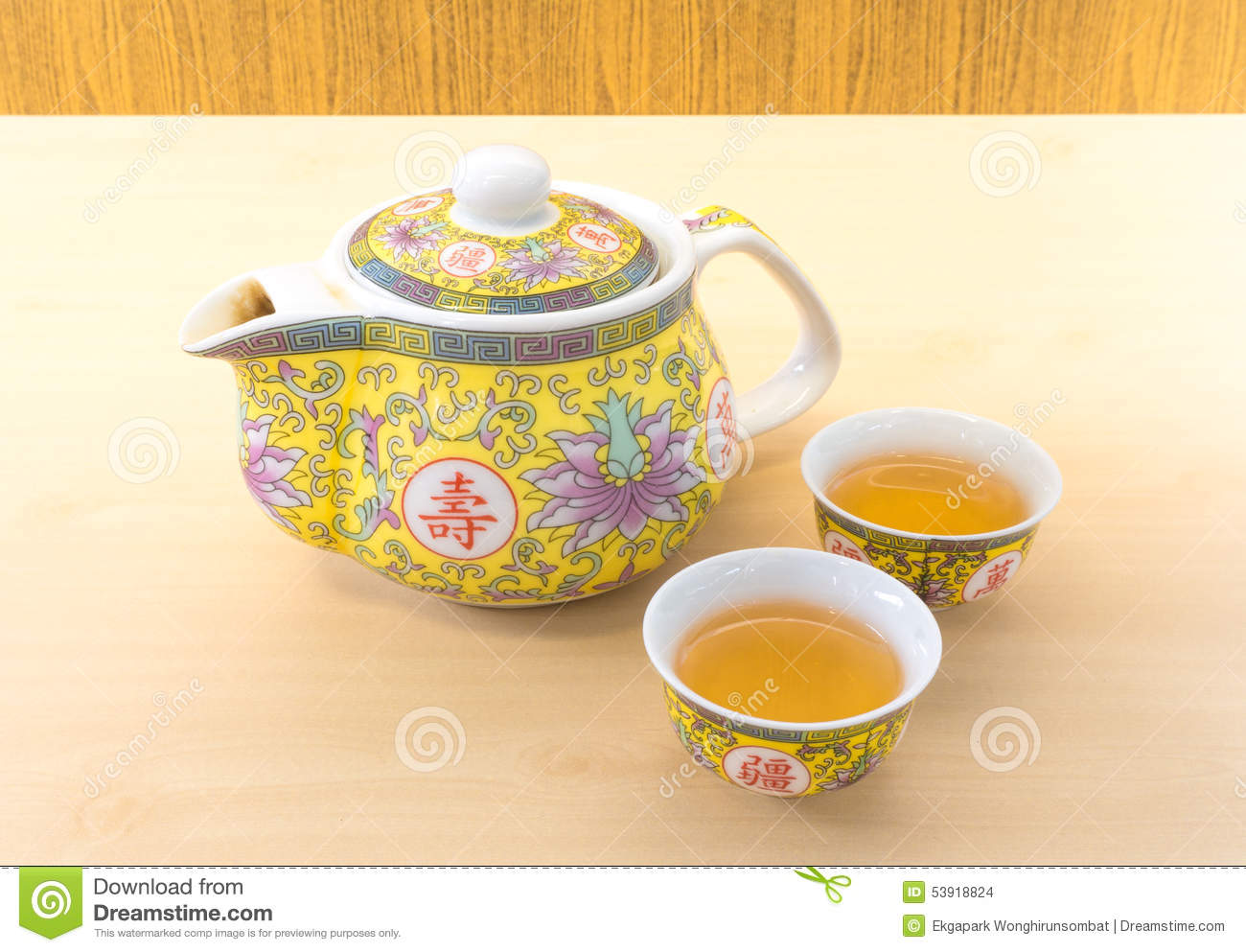 Chinese Tea Pot Set With Two Small Tea Cup Stock Photo