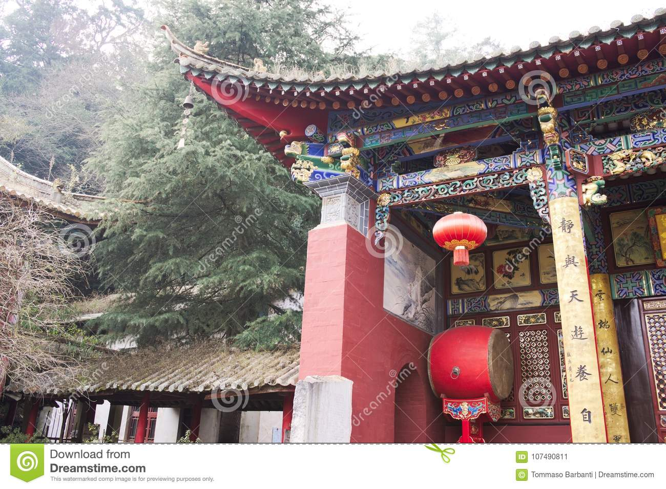 Details about Historic China