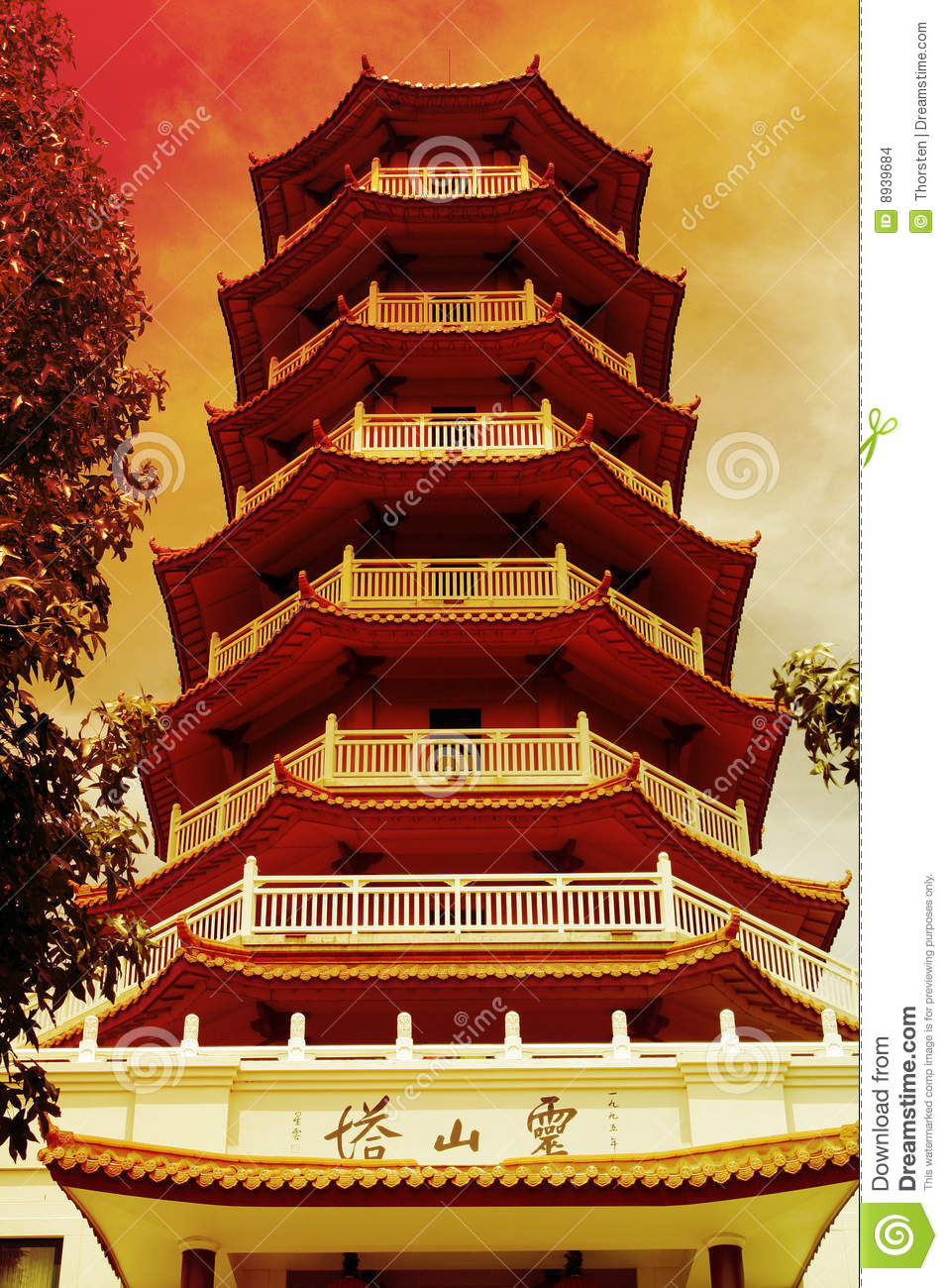 Chinese Temple Seven Level Pagoda