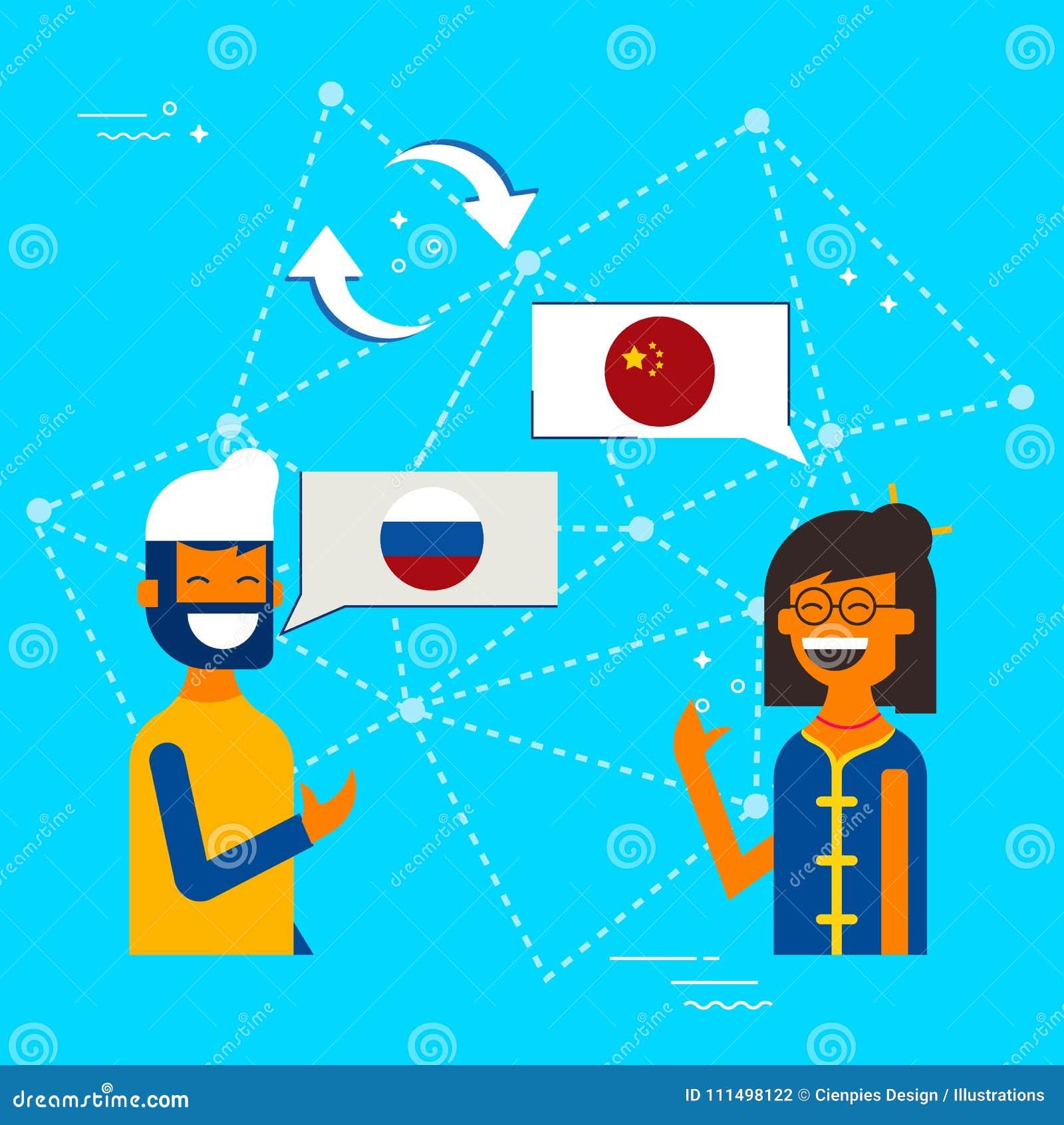 International online chat