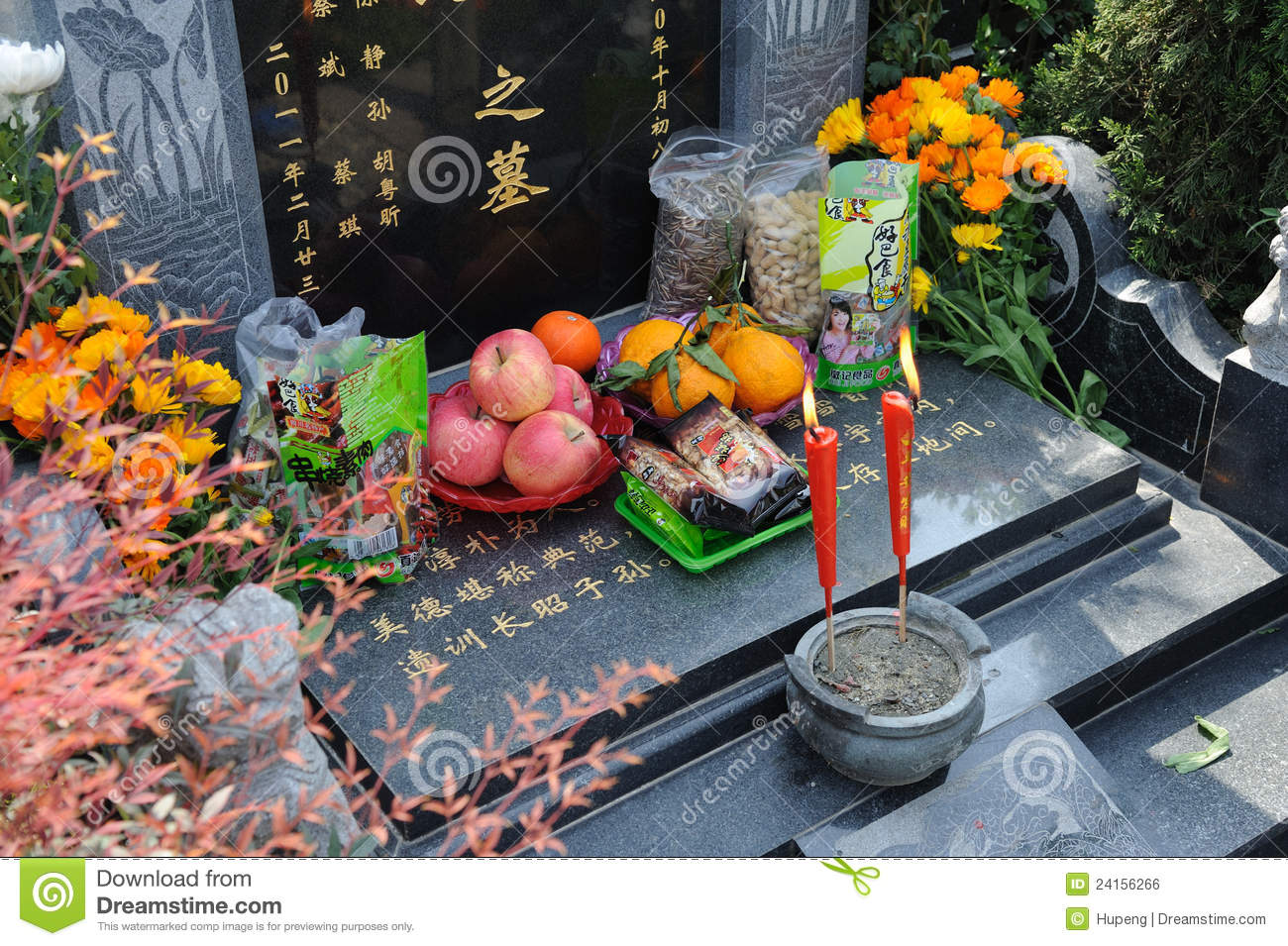 Chinese Tomb sweeping