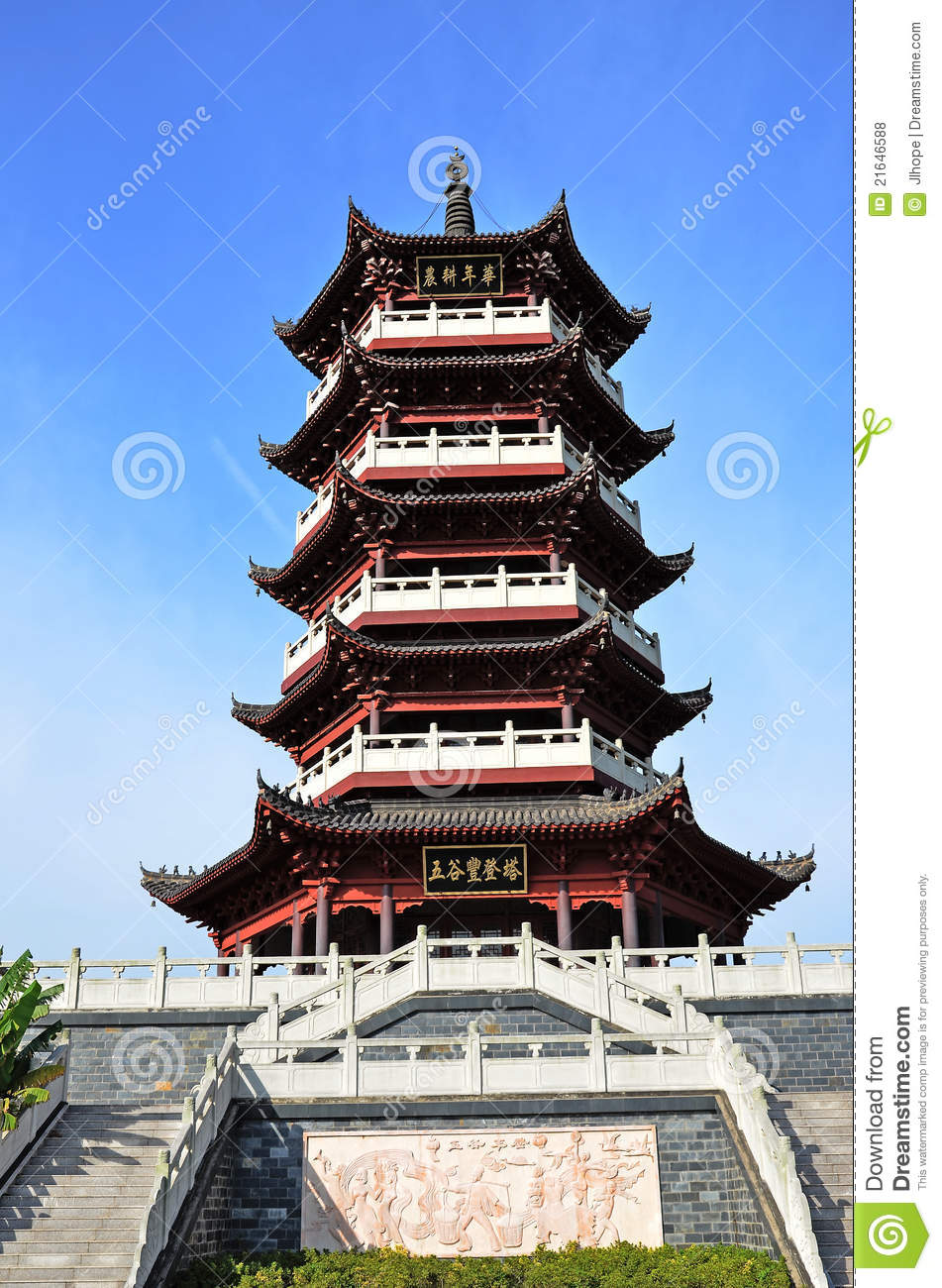 chinese tower royalty free stock photos   image 21646588