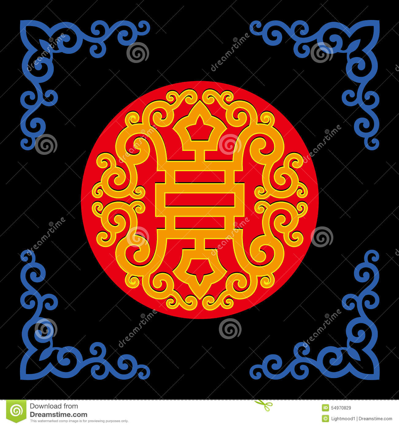 Chinese Traditional Auspicious Symbollongevity Stock Vector