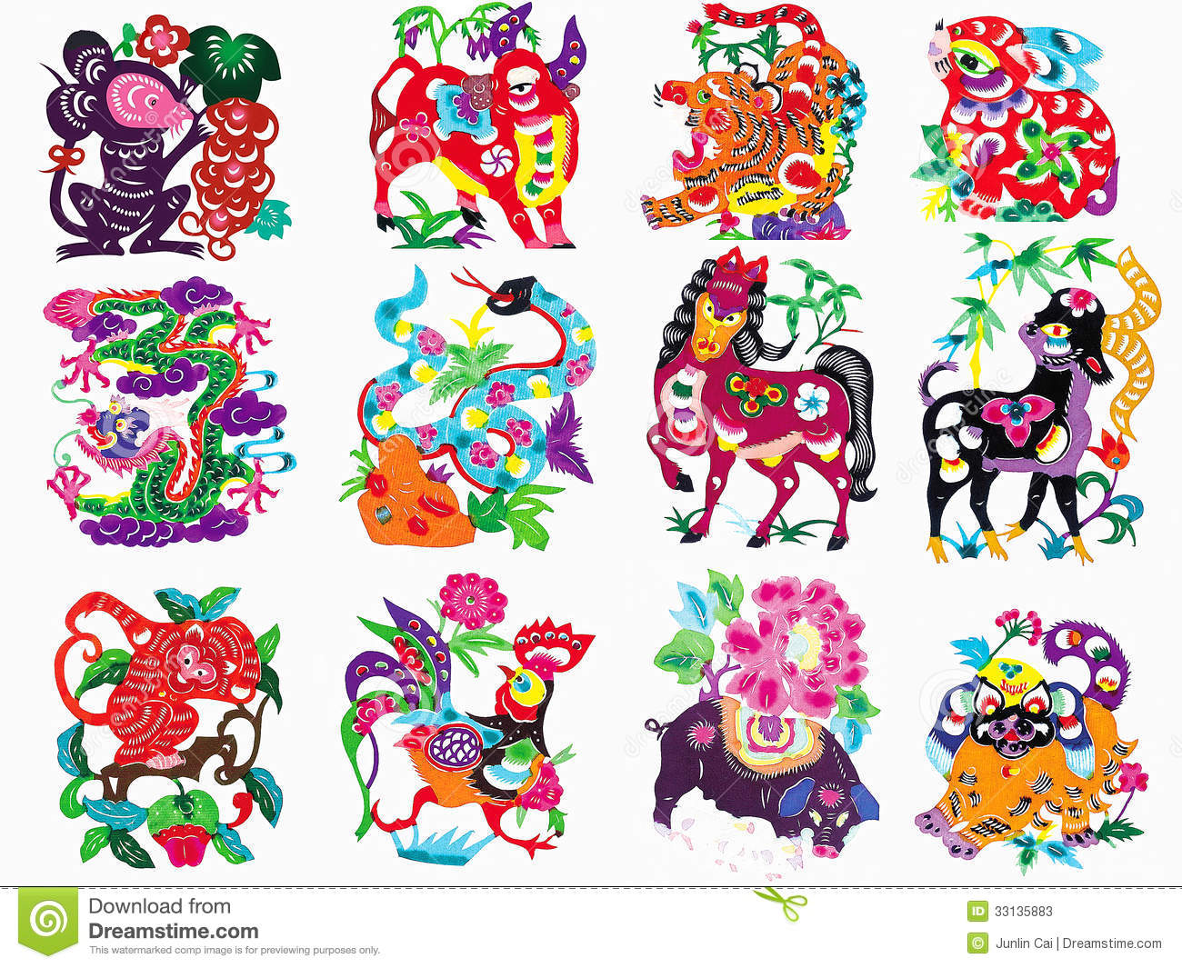 Chinese Traditional Color Paper Cutting Zodiac Stock Illustration
