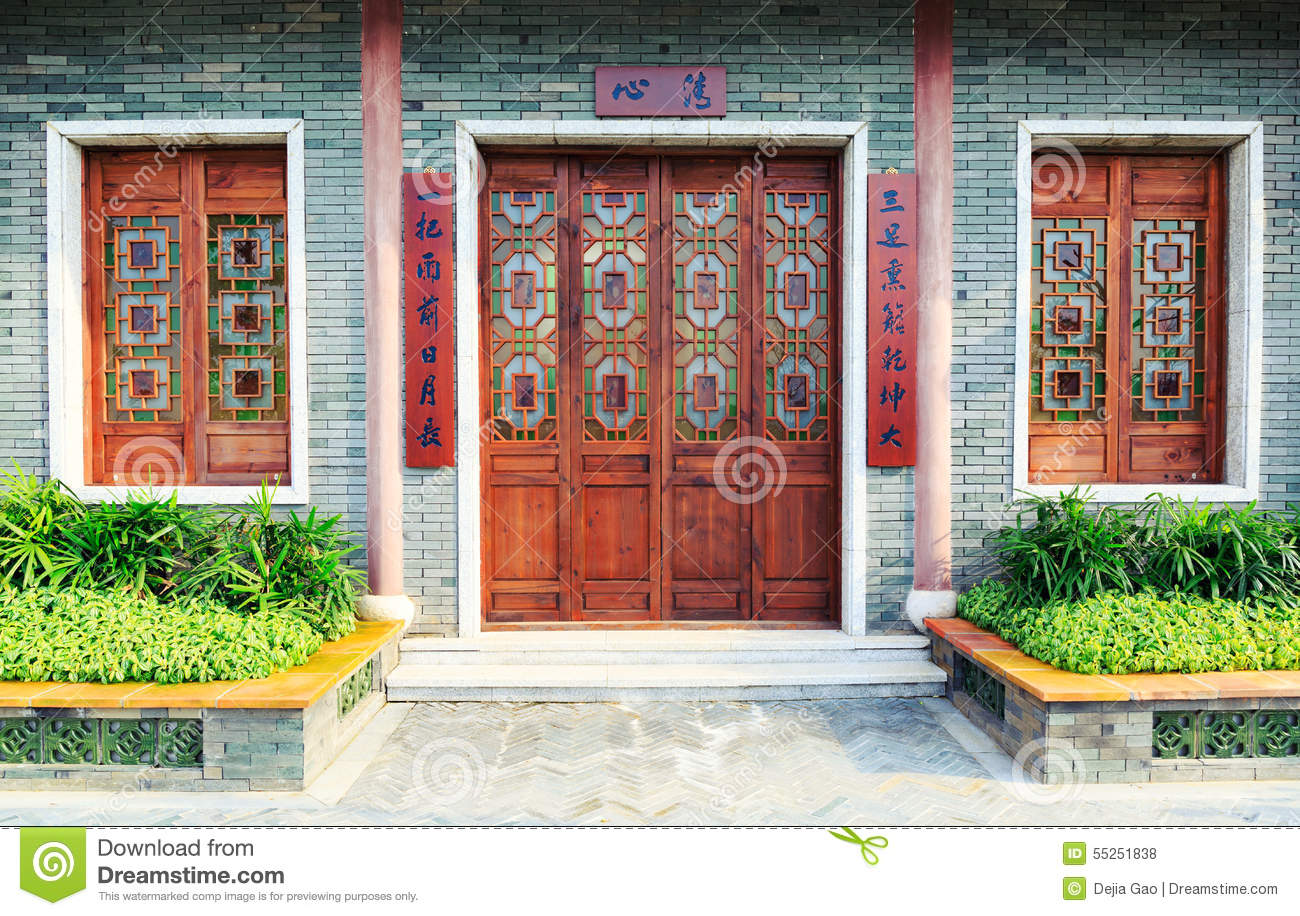 Astonishing Wooden Front Door Wood Window Of Chinese Classic House Stock Photo Largest Home Design Picture Inspirations Pitcheantrous