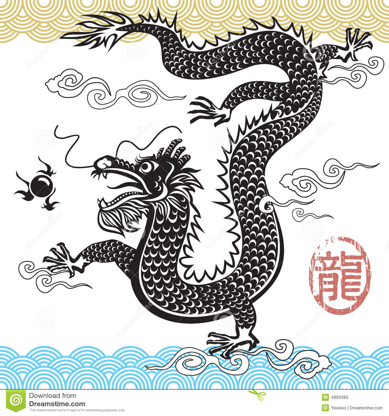 Chinese Traditional Dragon Royalty Free Stock Photo - Image: 4993485