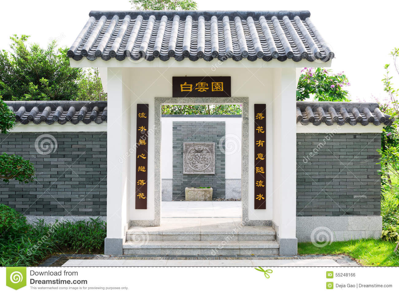 Front door gate of chinese classic house stock photo for Classic house fronts