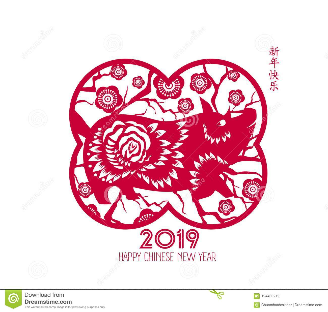 download chinese traditional happy new year day chinese characters mean happy new year stock illustration