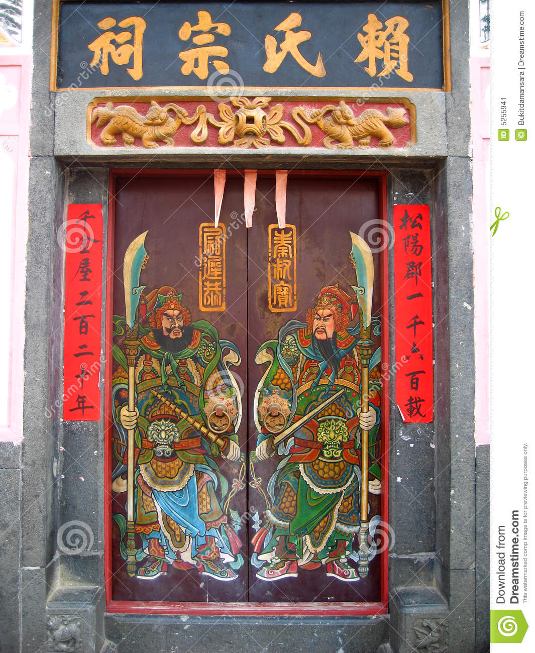 Chinese Traditional House Gate Stock Image Image Of Dark